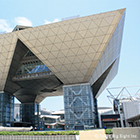 What's Japan IR EXPO